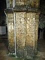 Central column - St Aldhelm's Chapel - geograph.org.uk - 1626223.jpg
