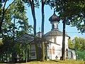 Cerkiewka na górce św. Magdaleny w BIałymstoku..JPG