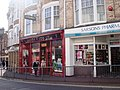 Chemists with original traditional shop front - geograph.org.uk - 366110.jpg