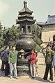 China1982-102.jpg