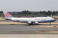 China Airlines B747-400(B-18207) (4497087438).jpg