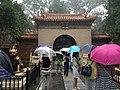 China IMG 0451 (29203602641).jpg