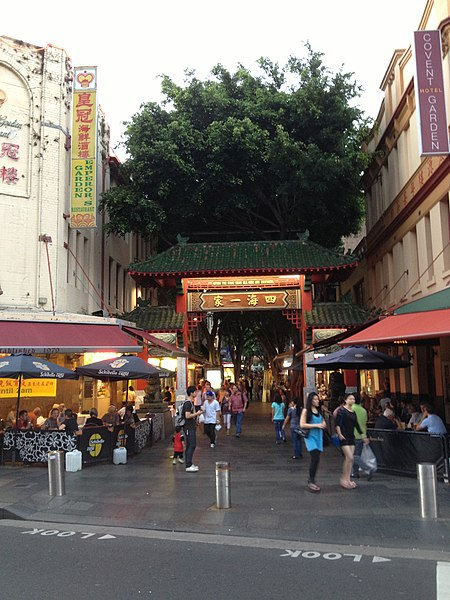 File:Chinatown viewed from Hay St in Sydney.jpg
