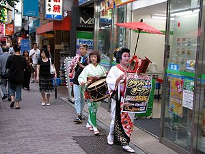 Chindon'ya - Chindon'ya street performers in Okubo, Tokyo, advertising for the opening of a pachinko parlor.