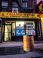 Chinese-Food-Storefront.jpg
