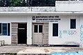 Chittagong University Officers' Association (04).jpg