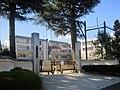 Chofu city Jindaiji Elementary School.jpg