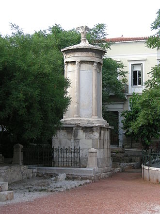 Plaka - Image: Choragic Monument of Lysicrates 00