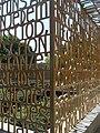 Christlicher Garten (2).jpg