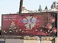Christmas in Nazareth 02.jpg