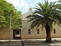 Church of the Multiplication in Tabgha by David Shankbone.jpg