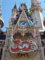 Cinderella Castle, Tokyo Disneyland (9409959984).jpg