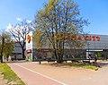 Cinema City przy ul. Czerwona Droga 1-6 w Toruniu.jpg