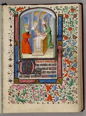 Картон. Обрезание Христа. Миниатюра. ок. 1450 года. Сан Марино, Калифорния, США, галерея Хантингтона.