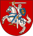 Coat of Arms Lithuania.png