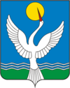 Coat of Arms of Chishmy rayon (Bashkortostan).png
