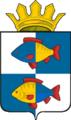 Coat of Arms of Ishimskiy rayon (Tyumen oblast).png