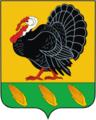 Coat of Arms of Khopyorskoe (Krasnodar krai).png