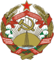 Герб Азербайджанской ССР.  COA Azerbaijan SSR.png.