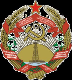 Nakhichevan Autonomous Soviet Socialist Republic - Image: Coat of Arms of Nakhichevan ASSR