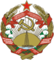 Coat of Arms of Nakhichevan ASSR.png