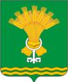 Coat of Arms of Talitsa (Sverdlovsk oblast).png