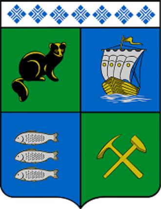 Verkhnekolymsky District - Image: Coat of Arms of Verkhnekolymsky rayon (Yakutia)