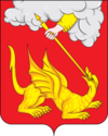 Coat of arms of Yegoryevsk