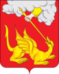 Coat of Arms of Yegorievsk (Moscow oblast).png