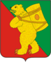 Coat of Arms of Zemetchinsky rayon (Penza oblast).png