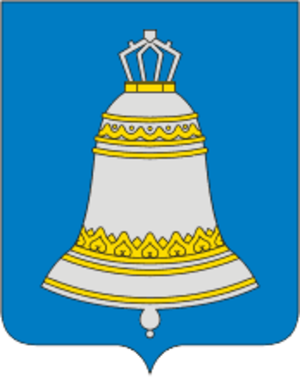 Zvenigorod - Image: Coat of Arms of Zvenigorod (Moscow oblast)