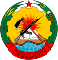 Coat of arms of Mozambique 1975 - 1982.png