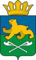 Coat of arms of Slobodo-Turinsky rayon (Sverdlovsk oblast).png