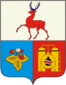 Coats of arms of Kstovo 2006.png