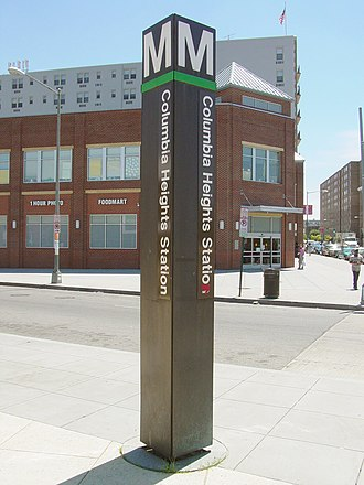 Columbia Heights station - Station entrance pylon in 2005