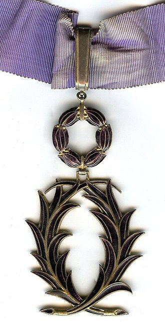 Orders, decorations, and medals of France - Image: Commandeur de l'Ordre des Palmes Académiques avers