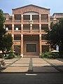 Common classroom building, National Chung Cheng University, Chiayi, Taiwan-2.jpg