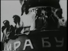 File:Congress of the Peoples of the East (1920).webm