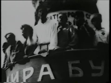 Файл:Congress of the Peoples of the East (1920).webm