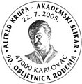 Croatian Post special seal used on the occasion of the 90th anniversary of the Alfred Krupa's birth.jpg