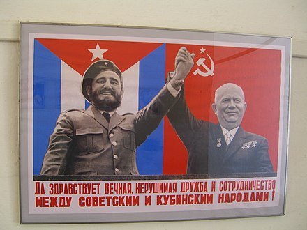 1960s Cuba-Soviet friendship poster with Fidel Castro and Nikita Khrushchev Cuba-Russia friendship poster.jpg
