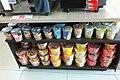 Cup Noodles at 7-Eleven (03-07-2021).jpg