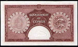 British currency in the Middle East - £1 Cyprus pound note issued in 1955 (verso).