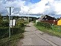 Dūkštas, Lithuania - panoramio (78).jpg