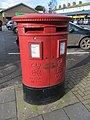 DT1-404 Post Box, Dorchester, Dorset.jpg