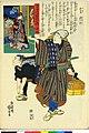 Dai Nihon Rokujo-yo Shu no Uchi (BM 1973,0723,0.26 29).jpg