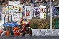 Dani Pedrosa 2015 Brno.jpeg