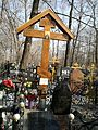 Danilov Cemetery 20170314 133847.jpg