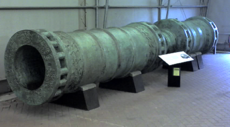 The Great Turkish Bombard, a very heavy bronze muzzle-loading cannon of type used by Turks in the siege of Constantinople, 1453 AD, showing ornate decoration.