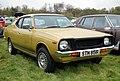 Datsun (3441596446).jpg